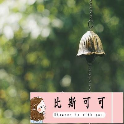 鑄鐵風鈴 楓葉復古日式和風寺廟掛飾生日禮物【比斯可可】