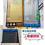 Xiaomi 小米 紅米 5 Plus 氣墊空壓殼 全透明...