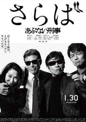 """【藍光電影】玩命警探7 危險刑警系列""""最早作為電視劇在1986—1987年間播出 95-050"""