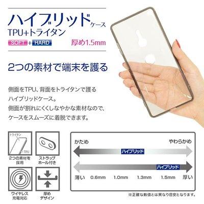日本 RASTA BANANA Sony Xperia XZ3 TPU+PMMA材質軟硬混合殼 1.5mm