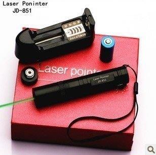 【新奇屋】Laser Pointer 851 綠光雷射筆 指星筆 救難筆 鐳射筆登山/搜救(全配)