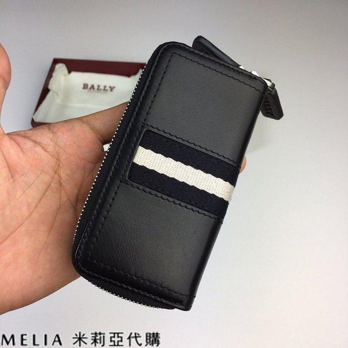 Melia 米莉亞代購 美國代買 BALLY 貝利 雙拉鍊 鑰匙包 零錢包 超級實用 價格實惠 要買要快 黑色