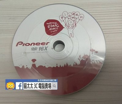 貓太太【3C電腦賣場】Pioneer 16X DVD-R光碟片 10片 熱縮膜