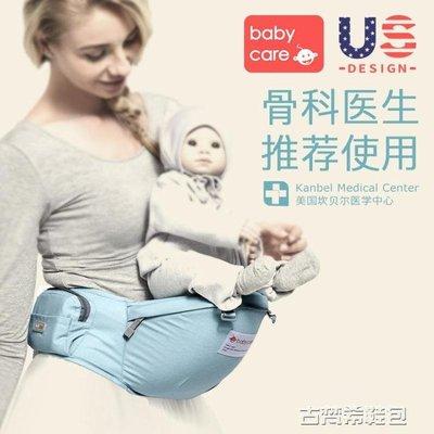 嬰兒背帶 多功能四季通用寶寶腰凳小孩抱帶前抱式坐凳夏季