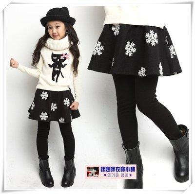 •*~ 辣媽咪衣飾小舖 ~*•❤童裝系列❤N930029韓版大童加絨加厚雪花百搭裙褲