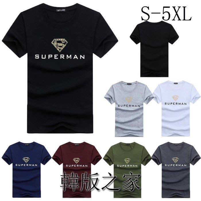 韓版夏季新款短袖T恤男金超人短袖T恤 AA207 原價250特特價179