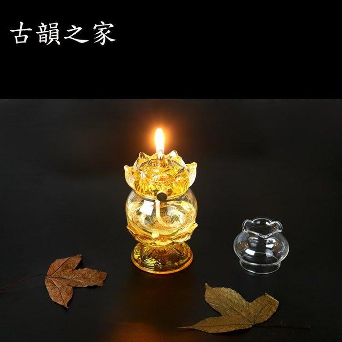 八寶油燈玻璃油燈 防風調光油燈佛堂供具 佛教用品佛前長明燈