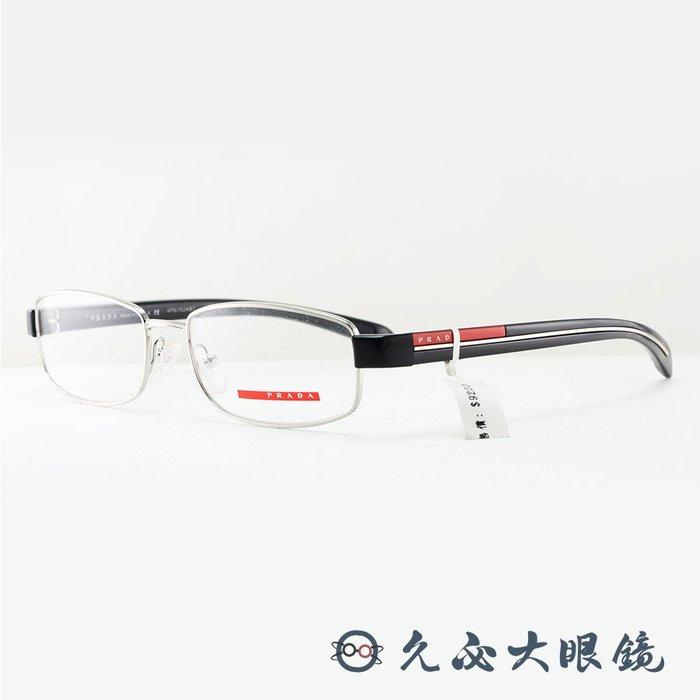 【久必大眼鏡】Prada 鏡框 VPS50A 1BC-1O1 (銀) 簡約商務知性眼鏡 原廠公司貨