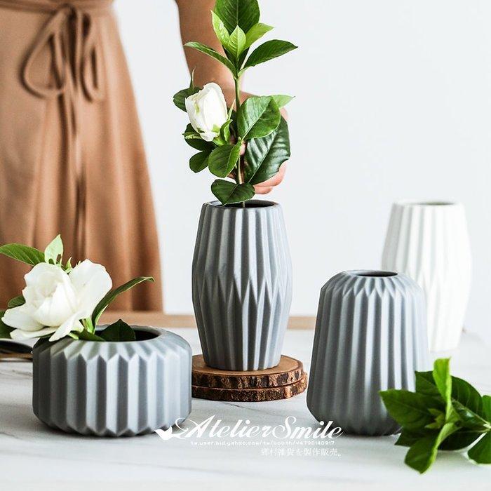 [ Atelier Smile ] 鄉村雜貨 北歐風 百褶 創意摺紙陶瓷花瓶 現代簡約花器 家居擺飾 #矮款 (現+預)
