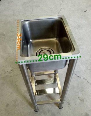 1mm(厚料)特殊小水槽、洗手槽、陽台洗衣槽、浴室、組合式水槽