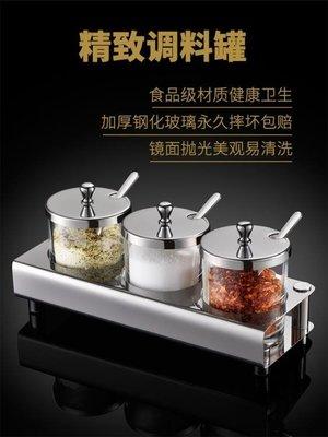 油壺不銹鋼調料罐家用組合裝調味罐玻璃調料盒調味品罐調料收納盒鹽罐   全館免運