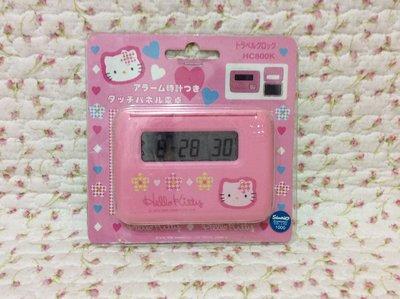 Sanrio hello kitty 計時/計算機/鬧鐘功能/日曆功能—可立起來使用《日版.1998年商品》收藏特價出清
