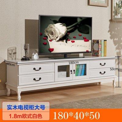整裝發貨 實木電視櫃現代簡約小戶型美式臥室客廳北歐茶幾電視機櫃組合套裝