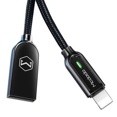Mcdodo 三代 智能斷電 iPhone 充電線 Lightning 傳輸線 呼吸燈 2A 快充 180cm