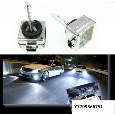D1S規格HID燈泡 原廠HID交換型 3000K 4300K 6000K 8000K 12000K@ji66751