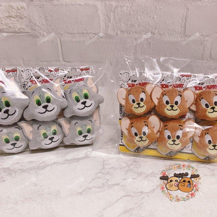 【Dona代購】日本正版 TOM & JERRY 湯姆貓與傑利鼠 徽章/別針 B07