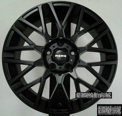 全新鋁圈 正品 MOMO RS01 RS-01 16吋 平光黑 4/100 5/108 5/114.3