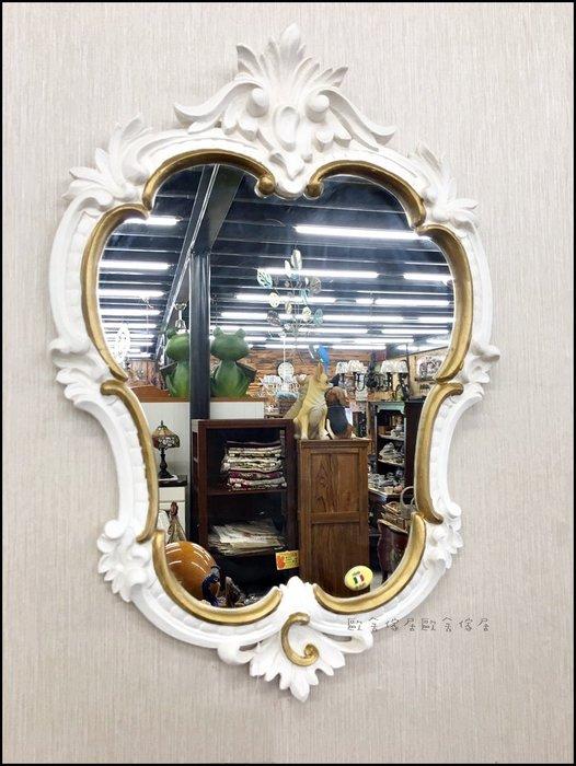巴洛克風 描金白色刷舊波麗製腰型鏡子 復古雕花壁掛式化妝鏡藝術造型鏡玄關鏡華麗風壁鏡穿衣鏡掛鏡子鏡台【歐舍傢居】
