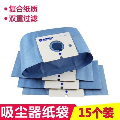 (滿669-50元)適配LG吸塵器紙袋塵袋垃圾袋V-CR132NBN/ 4200HAG/ 2600G/ 2600配件 桃園市