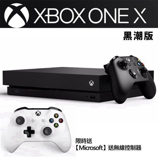 台中電玩小舖~地表最強遊戲機 Xbox One X 1TB 主機 黑潮版&第2支原廠無線控制器~15150