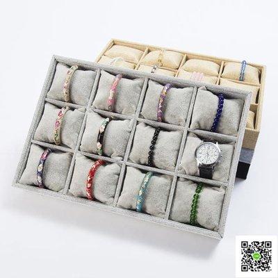手錶盒  lal飾品收納盒手錶盤 手鐲架 小枕頭手錬架 展示盤托盤首飾架