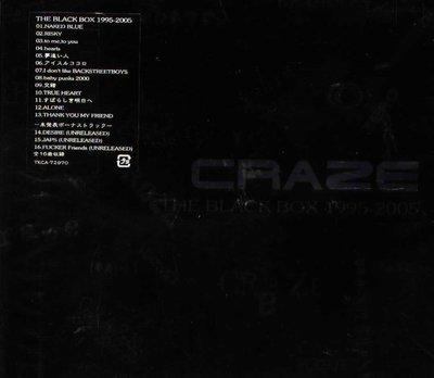 K - CRAZE - THE BLACK BOX 1995 2005 - 日版 - NEW