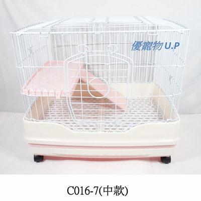 【優比寵物】貼心寵兒C016-7(中款)豪華精緻(2層+1跳板)寵物籠/貓籠/貂籠/兔籠/龍貓 防噴尿,快拆底盆舒適踏板