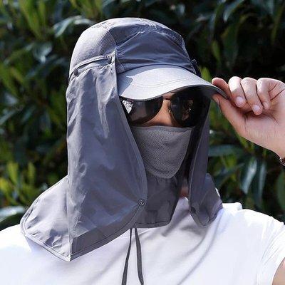 UPF50+抗UV高防曬速乾護頸遮陽帽