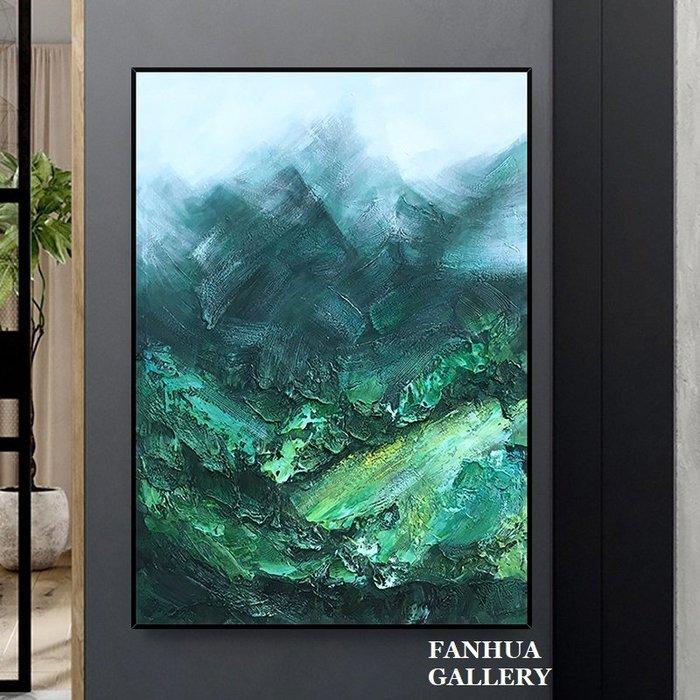 C - R - A - Z - Y - T - O - W - N 純手繪立體油畫抽象肌理山脈印象風景裝飾畫霧罩青山油畫營業所接待會館巨幅立體掛畫高級別墅裝飾畫