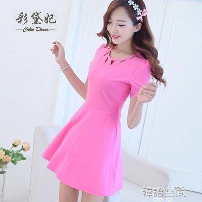 韓版女裝大碼時尚氣質修身顯瘦鏤空衣領洋裝 韓語空間