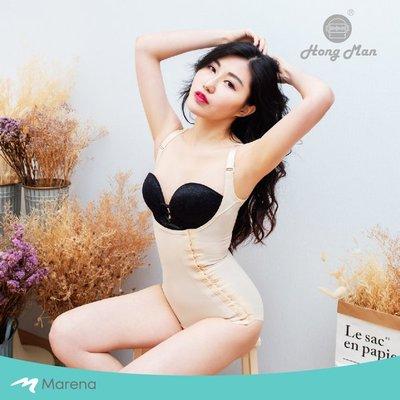 瑪芮娜 Marena/強效完美塑形系列/護腰美背比基尼排扣型塑身衣-膚色/美國原裝進口