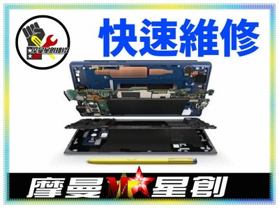☆摩曼星創通訊☆  三星  J6  開機感光排線故障/無發開機/螢幕亮不起來 台中快速維修