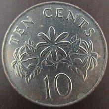 ~SINGAPORE 新加坡 10 TEN CENTS 1986年*3  錢幣/硬幣三枚~