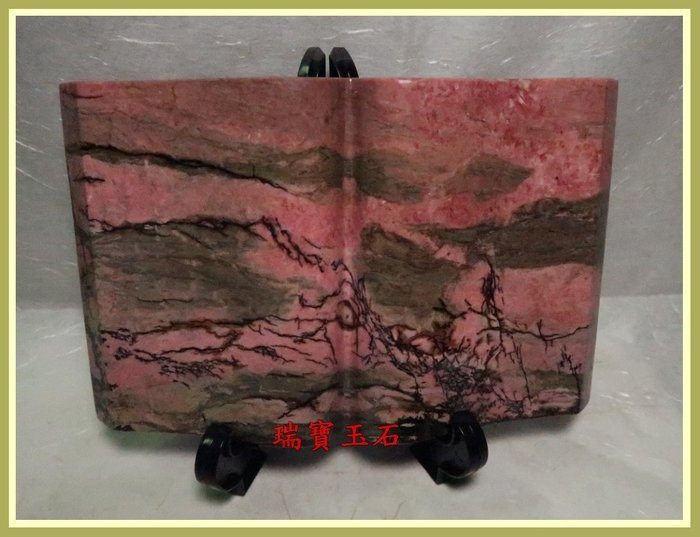 瑞寶玉石~天然意境 花蓮玫瑰石雕 一本萬利~無字天書 擺件 直購價【H5197】