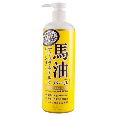 【雷恩的美國小舖】日本 Loshi北海道 馬油 保水潤澤 馬油乳液 保濕 horse oil 485ml(另有乳霜賣場)