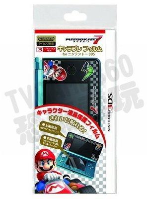 任天堂Nintendo 3DS N3DS Tenyo保護貼 瑪利歐賽車7【台中恐龍電玩】