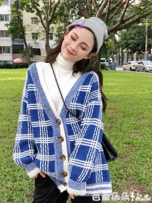 開衫女 2018秋冬新款韓版慵懶顯瘦格子針織開衫長袖毛衣外套學生女裝上衣