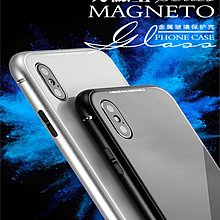 【呱呱店鋪】【正品】WK萬磁王 iPhoneX 玻璃背板金屬邊框手機殼 360度全包邊