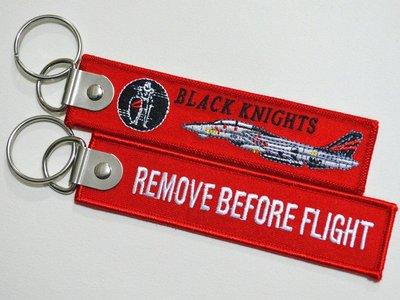 VF-154 Black Knights/黑武士中隊 Remove Before Flight 鑰匙扣