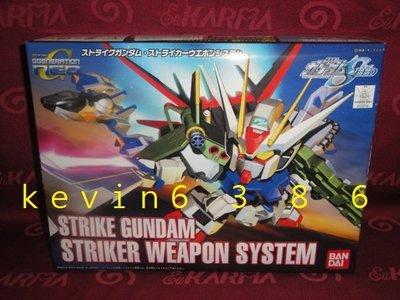 東京都-SD鋼彈-BB戰士-STRIKE 攻擊鋼彈攻擊裝備武裝系統(NO:259)˙現貨