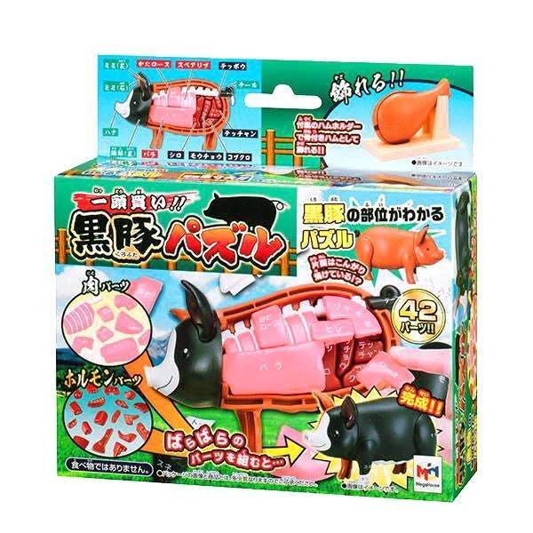 ☆天才老爸☆→買一頭豬!黑毛豬趣味拼圖←熱門 造型 拼圖 玩具 解剖 解剖學 日文 學習 語言