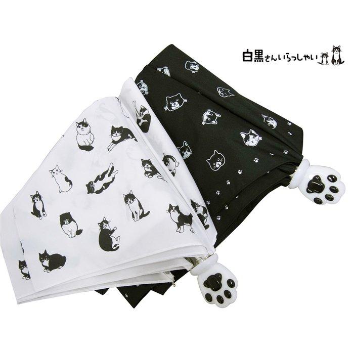 【貓下僕同盟】日本貓咪雜貨 耐風傘 輕量折疊傘 手把處貓咪肉球造型 堅固傘骨 耐用防風 現貨白色