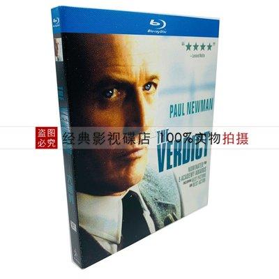 【博鑫音像】高清藍光 BD 藍光 大審判 The Verdict (1982) 電影 高清1080P藍光BD碟+花絮 收藏@wc96926