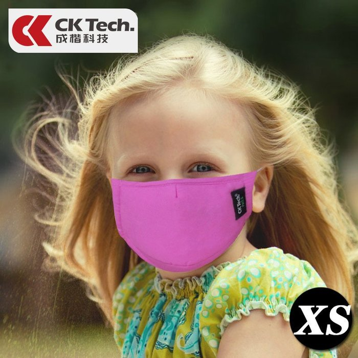 兒童寶寶棉透氣防護口罩工業粉塵PM2.5口罩防霾空氣污染