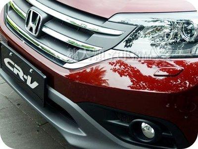 【魏大顆 汽車精品】SUPER CR-V(13-14)專用 鍍鉻水箱罩側飾條(一組2件)ー水箱罩飾條 CRV 4代