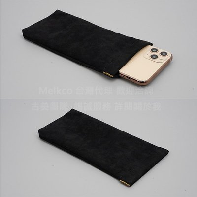 GooMea 2免運小米 Note 10 紅米 6 彈片開口 黑色 雙層絨布袋手機袋保護袋絨布套手機套保護套