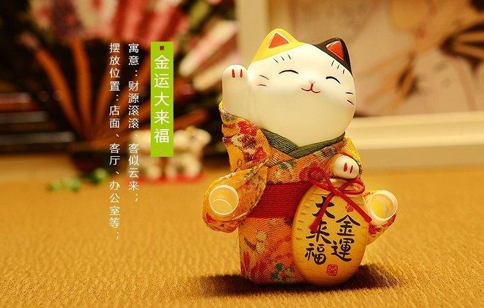 日本藥師窯 小判 金幣招財貓 大號陶瓷擺件 結婚生日禮物開業送禮 新年祈福 日本招財貓