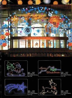 【燈飾林】LED 麋鹿 聖誕老人 蠟燭 星星 鈴鐺 流星 聖誕樹 雪人 月亮 聖誕燈 國慶日 雙十節 聖誕節