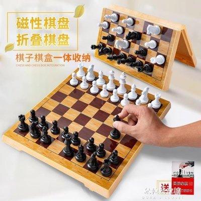 ZIHOPE 國際象棋磁性棋子兒童小號便攜迷你折疊棋盤學生初學者大人ZI812