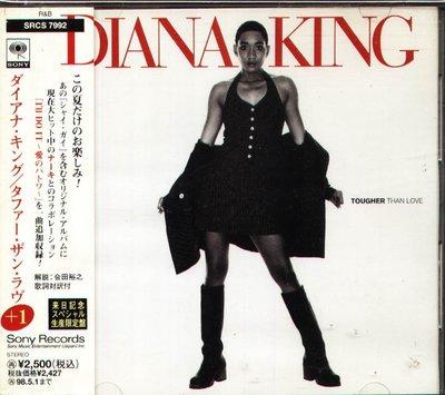 K - Diana King - Tougher Than Love - 日版+3BONUS